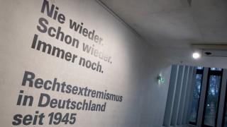 Sonderausstellung NS-Dokumentationszentrum