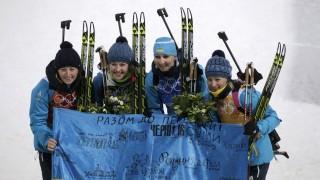 Biathlon - Winter Olympics Day 14; semerenko