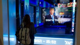 Trump erkennt Jerusalem als Israels Hauptstadt an