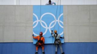 Olympische Spiele Olympische Spiele
