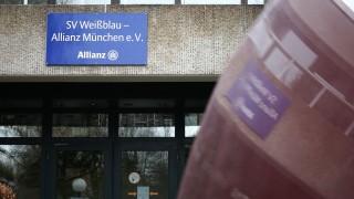 Süddeutsche Zeitung München Weißblau-Allianz