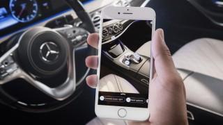 Intelligente Dialogtechnologie kombiniert mit Augmented Reality: Ask Mercedes: Der virtuelle Assistent hilft sofort weiter