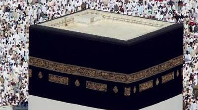 Mekka: Neugestaltung der Kaaba