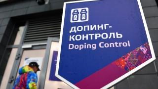 CAS: Im russischen Doping-Skandal gebt der Internationale Sportgerichtshof einige Sperren auf