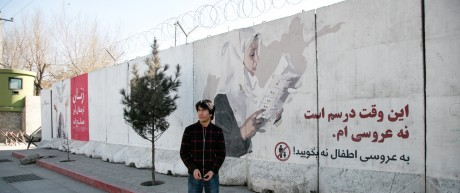 Politik Afghanistan Mauermaler in Afghanistan