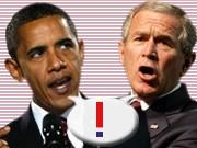 Politisch unterscheiden sich Barack Obama und George W. Bush deutlich. Ähnlich ist es im Alltag. Wissen Sie, wer von beiden immer die Socken liegen lässt?