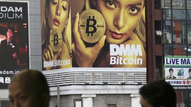 Bitcoin-Werbung an einer Häuserwand: Die Kryptowährung hat deutlich an Wert verloren.