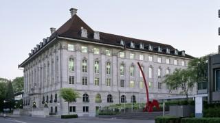 Swiss Re Gebäude Zürich