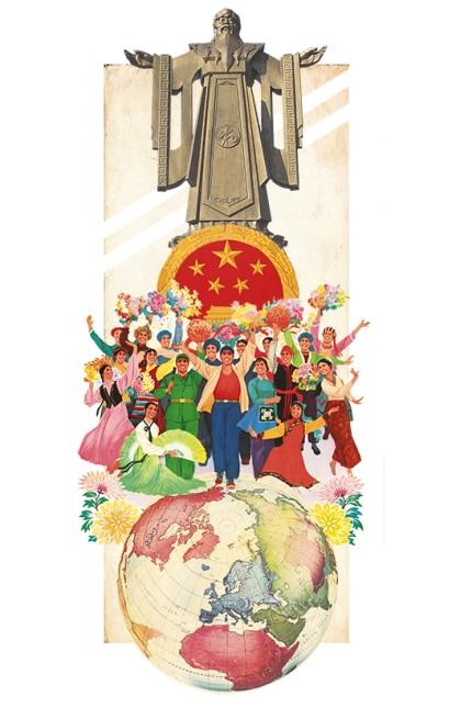 Politik China China
