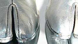 Schuhe von Martin Margiela