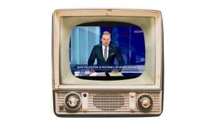 TV Bildschirm VÖ 17.02.18