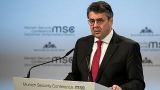 54. Münchner Sicherheitskonferenz
