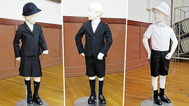 Mode Stilkritik zu Armani-Schuluniform