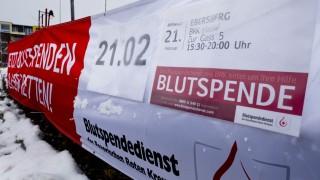 Blutspendeaufruf BRK Ebersberg