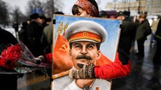 UdSSR Sowjetische Geschichte