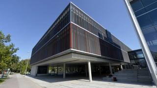 Schule in München Gymnasien im Landkreis
