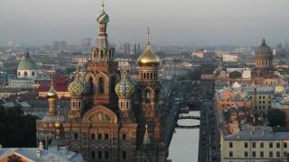 St. Petersburg Sankt Petersburg