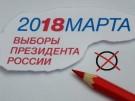 Die Qual der Wahl: Für Putin, gegen Putin oder Boykott? (Vorschaubild)