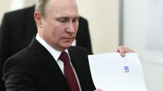 Politik Russland Russische Präsidentschaftswahl