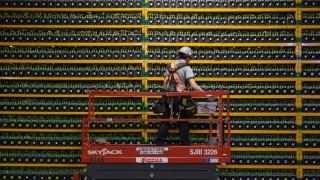 Technologie Energieverbrauch von Kryptowährungen
