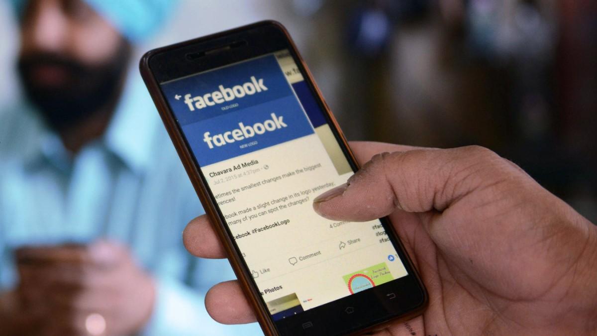 4so Füttert Man Facebook Mit Möglichst Wenig Daten Digital