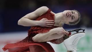 Eiskunstlauf Eiskunstlauf