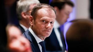 Politik Europäische Union Austritt Großbritanniens aus der EU