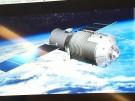 Raumstation aus China befindet sich im Sinkflug Richtung Erde (Vorschaubild)