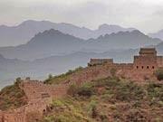 Die Chinesische Mauer ist länger als angenommen, AP