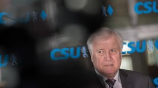 CSU Vorstandssitzung
