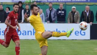 Fußball-Regionalliga Fußball-Regionalliga
