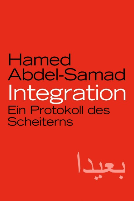 HAMED ABDEL-SAMAD: Integration