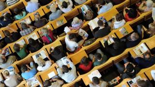 Studenten im Audimax der Humboldt-Universität in Berlin