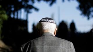 Antisemitismus Touristen aus Israel