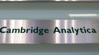 Cambridge Analytica Insolvenz