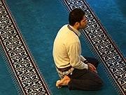 Islamisches Gebet an Schule