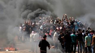 Politik Israel Nahostkonflikt