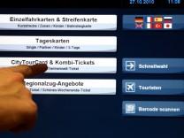 Neuer Ticketautomat der MVG, 2010