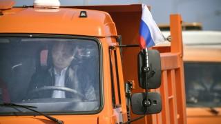 Politik Russland Landverbindung