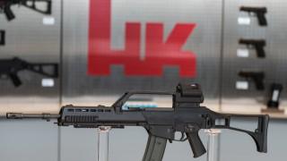Waffenhersteller Heckler & Koch