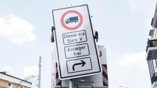 Fahrverbote in Hamburg