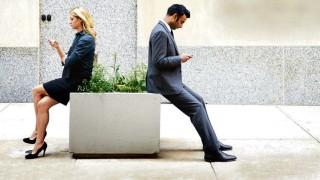Frauen und Karriere Gehaltsunterschiede