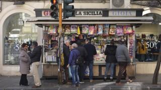 Zeitungskiosk Catania Sizilien Italien Zeitungskiosk Catania Sizilien Italien