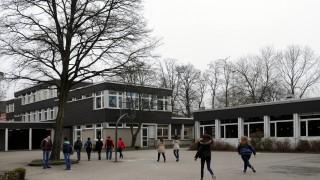 Gesamtschule Nord