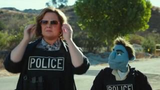 Screenshot Trailer