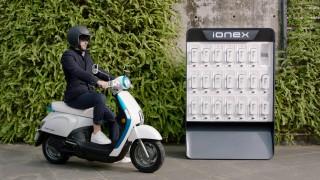 Elektromobilität Elektromobilität