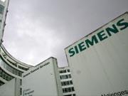 Siemens-Gebäude in München, Foto: AP
