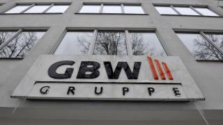 GBW-Zentrale in München