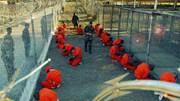 US-Gefängnisse