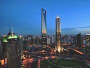 Shanghai World Financial Center ; MIPIM